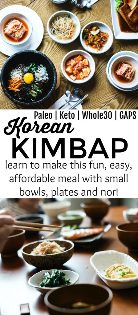 Korean Kimbap is naturally low-carb, full of good fats and protein, super fun and easy to make, and it's an interactive meal that will have your family or friends excited, as you pass and share dishes and small sheets of nori. Paleo, GAPS, Keto, and Whole30! #paleodinner #ketodinner #whole30dinner #gapsdiet #kimbap #paleokoreanfood #ketokoreanfood #whole30koreanfood