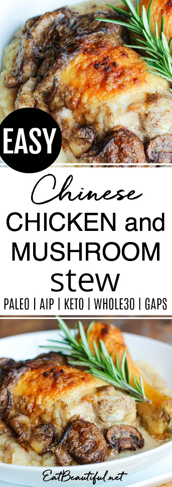 two images of chicken and mushroom stew on white plate