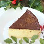 Eggnog Cheesecake ~ no bake, gluten-free, paleo/primal, keto option, GAPS option #eggnogcheesecake #nobakecheesecake #paleoprimalcheesecake #glutenfreecheesecake #christmascheesecake #ketocheesecake